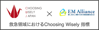 choosing_wisely
